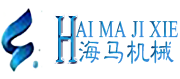 济南海马机械设计有限公司